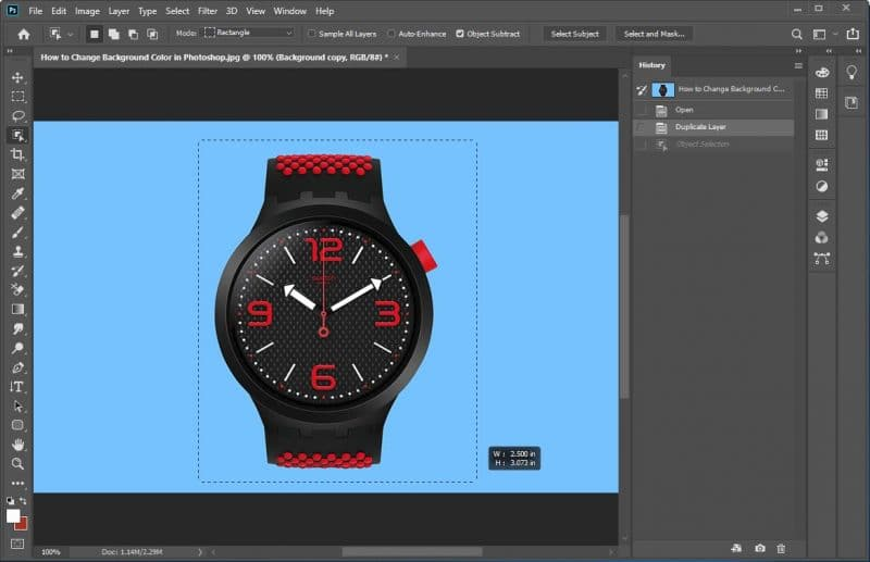 How to Change Background Color in Photoshop using Object Selection tool - step 1