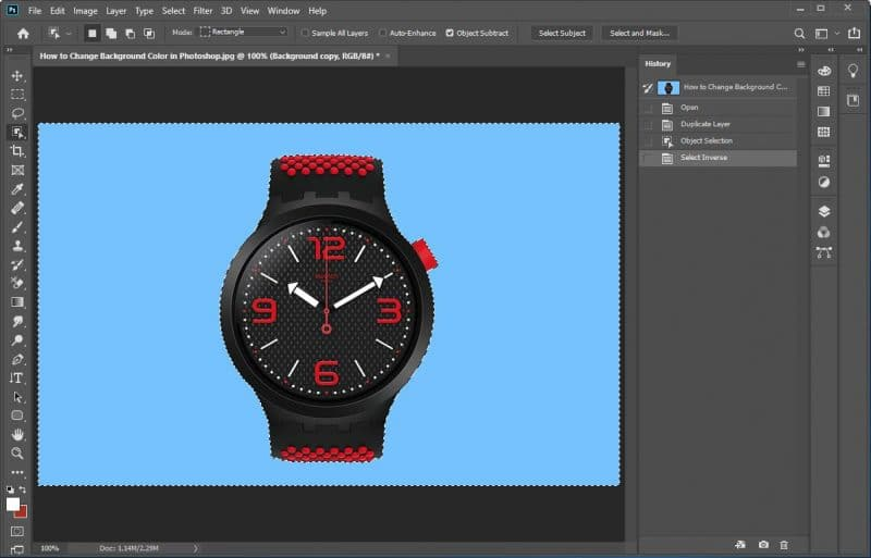 How to Change Background Color in Photoshop using Object Selection tool - step 3 - 1